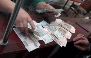 Получение денежного перевода
