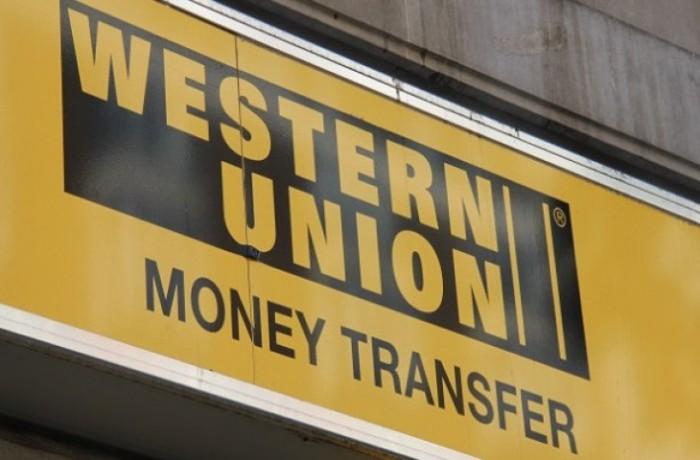 Вывеска Western Union