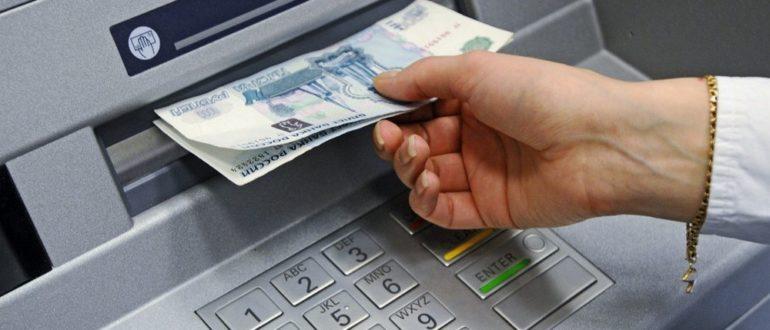 Банки партнеры Сбербанка: без комиссии снятие наличных
