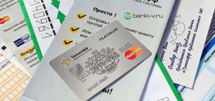 Оплата кредита Тинькофф через Сбербанк Онлайн