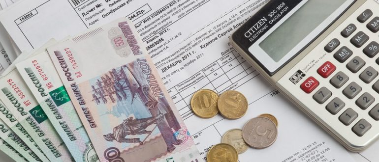 Как оплатить ТКО через Сбербанк онлайн