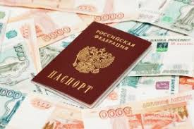 Оформить онлайн кредит в Сбербанке с моментальным решением