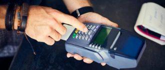 Отмена авторизации Сбербанк: что это